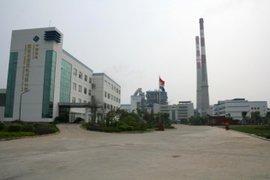 中国国电集团公司.jpg